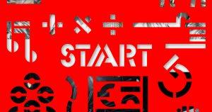 BE – Appel à projets pour le secteur culturel et créatif en Wallonie et accessible aux membres de Smart